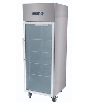 Frío | Congeladores Industriales Maigas | IndustraiMinera.cl