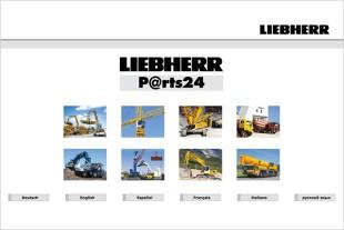 1424_liebherr_parts_img_310