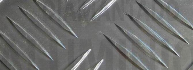 Plancha Diamantada