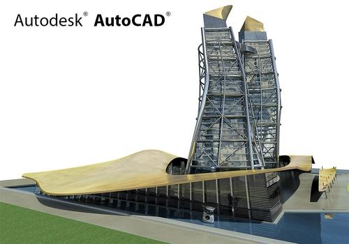 AutoCAD Avanzado (Manejo 3D