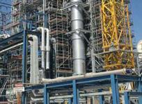 Salfa Industrial