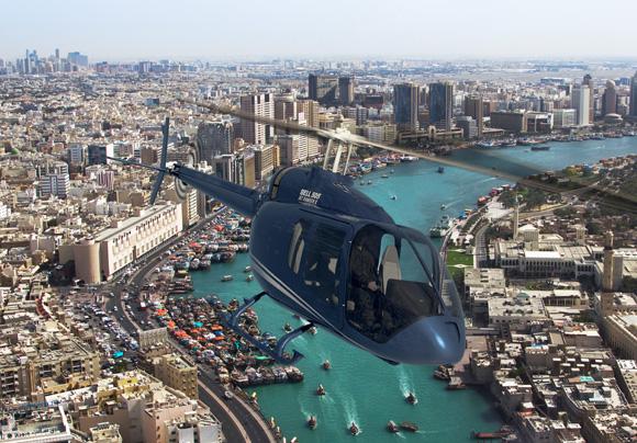 Servicios, Venta Helicópteros Y Aviones