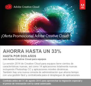 Adobe, Algunas Novedades