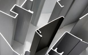Aluminium Products Monitor